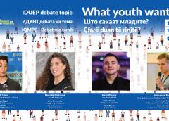 """ИДУЕП започнува со серија на јавни дебати насловени """"Што сакаат младите?"""""""